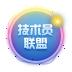 技術員聯盟 Ghost Win10 32位 純凈專業版 V2021.03