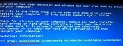 U盤重裝系統出現藍屏怎么辦?小編教你快速解決!