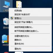 Win10专业版检测不到U盘怎么修复?