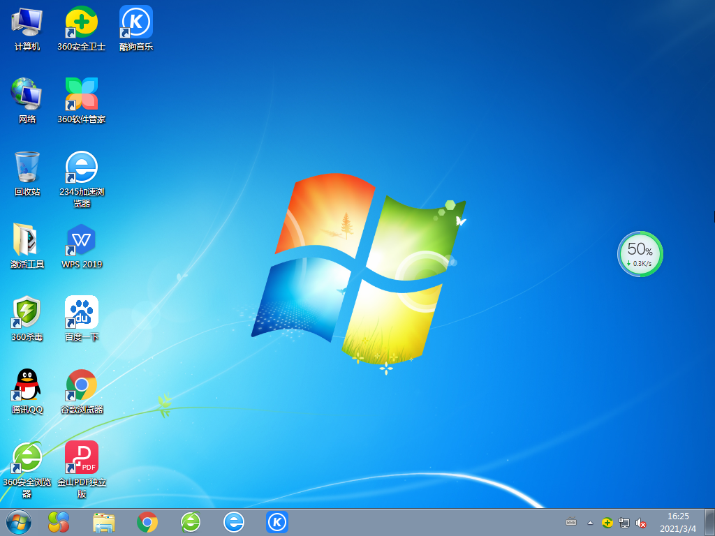 深度技术Win7 64位电脑城旗舰版 V2021.03