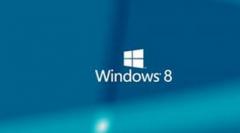 Win8系统关闭联机检查解决方案