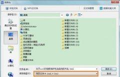 WPS文档编辑受限怎么解除?