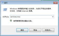 Win8系统驱动安装提示数据无效怎么解决?