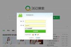 360浏览器怎么查看保存的密码?