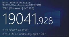 微软Win10 builds 19042.928(KB5001330)它来了!