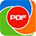 霄鷂PDF轉換大師 V3.0.0.50 正式版
