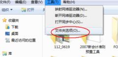 Win10系统found.000文件丢失了怎么恢复?