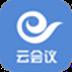 天翼云會議 V1.3.2 官方版