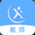 天學網教師端 V4.3.1.4 官方電腦版