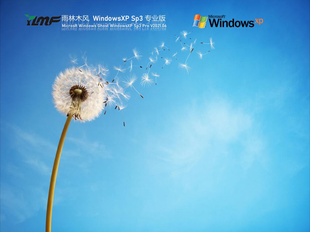 雨林木风WindowsXP Sp3专业版 V2021.06