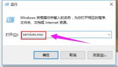 本地连接一直显示正在获取网络地址怎么处理?