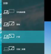 Win7应该如何设置电脑双屏显示?