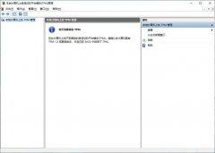 怎么开启电脑的TPM 2.0?开启TPM2.0图文教程