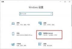 Microsoft帐户无法登录怎么办?Win10微软账户登录不上如何解决?