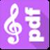 PDFtoMusic(乐谱制作软件) V1.7.2d 绿色安装版