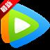 腾讯视频 V11.25.3008 官方最新版