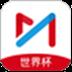 咪咕视频PC端 V4.16.0.510 官方安装版