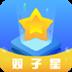 双子星云手机 V4.8.140.0 官方最新版