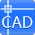迅捷CAD编辑器软件 V2.0.1.36 官方版