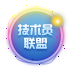 技术员联盟Ghost Win7 64位旗舰版 V2021.10