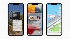 苹果iOS 15正式版正式发布 苹果iOS 15正式版官方内容详解