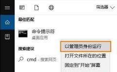 Win10系统怎么修复注册表?Win10系统修复注册表操作方法