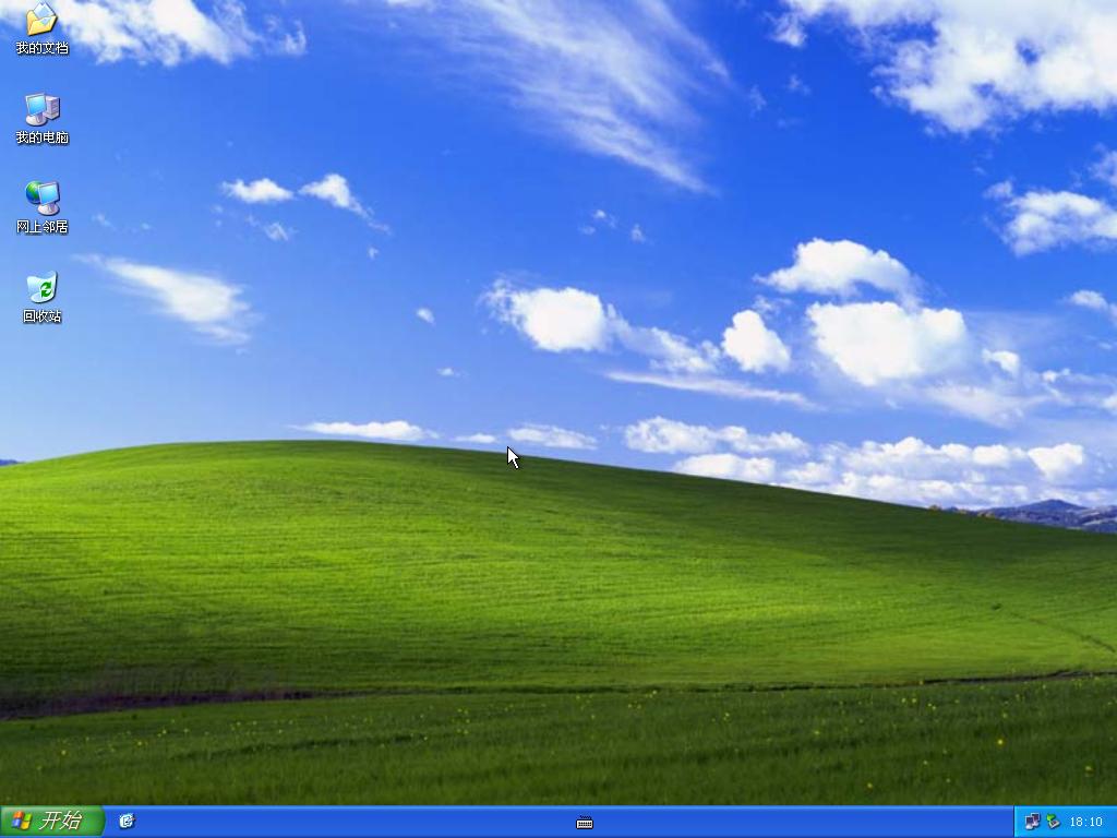 大地系统 Ghost WinXP SP3 官方版 V2021.10