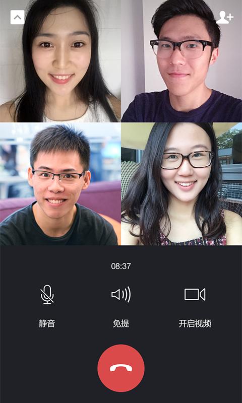 微信 V7.0.20 安卓版
