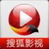 搜狐影视 v5.2.34.2
