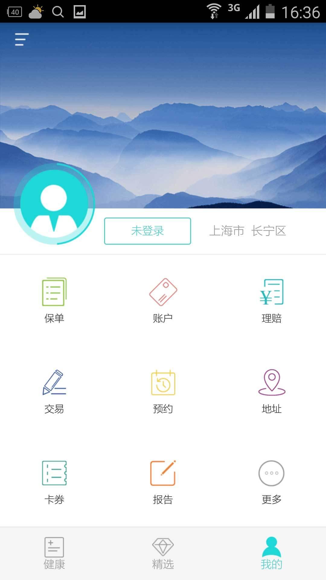 非常保镖国语 04 电视剧_最大m3u8在线观看免费 - 百事影院手机版