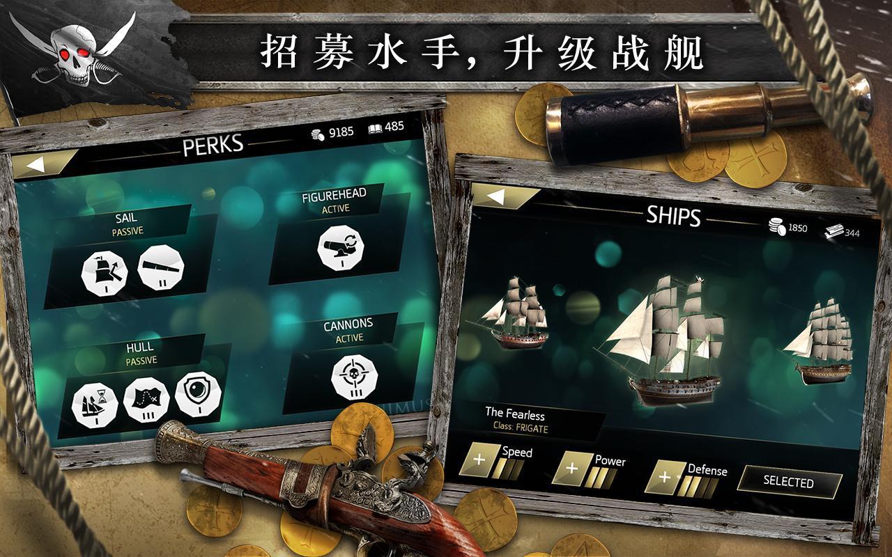 刺客信条:海盗奇航 v2.9.1