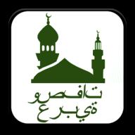 阿拉伯食谱 v7.0.0
