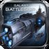 银河战舰-重燃星际战火 v0.7.0