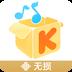 酷我音乐 v8.6.4.1
