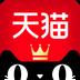 天猫 v7.6.0