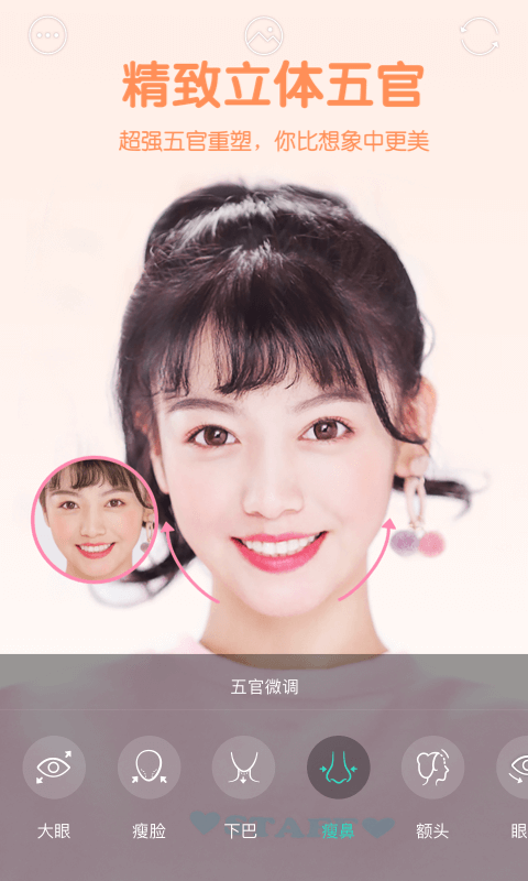 Faceu激萌 v3.0.8.041715