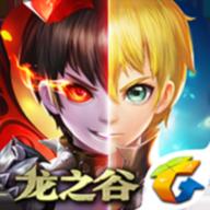 龙之谷 v1.28.2