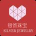 银饰珠宝 v1.0