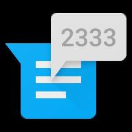 验证码复制器 v1.0.7