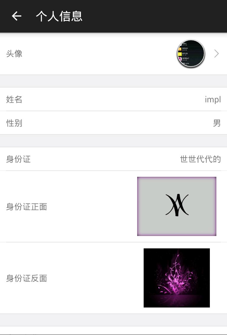 #鹿晗[超话]# 去年的时装原价是20 398这也 来自鹿说致爱 - 微博