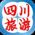 四川旅游平台 v1.0