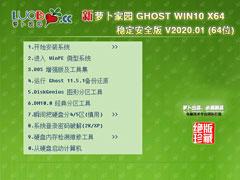 蘿卜家園 GHOST WIN10 X64 穩定安全版 V2020.01(64位)