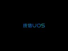 UOS Desktop home 20 (1010)桌面個人版(64位)