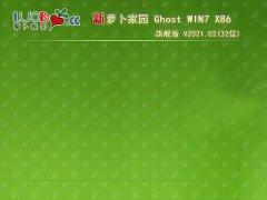 萝卜家园 GHOST WIN7 X86 旗舰版 V2021.02