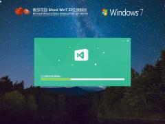 番茄花园Win7 32位全能驱动旗舰版 V2021.09