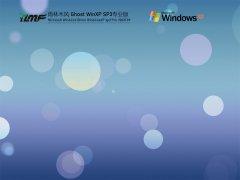 雨林木风Ghost XP SP3专业版 V2021.09